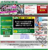 ジャパンホースサークル(JAPAN HORSE CIRCLE)の画像