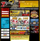 戦国馬券ジパング(戦国馬券Zipang)の画像