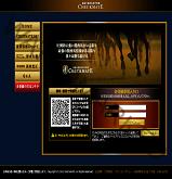 関西馬専門情報チェックメイト(CHECKMATE)の画像