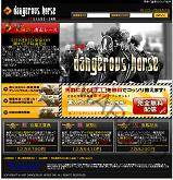 デンジャラスホース(dangerous horse)の画像