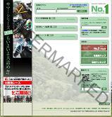 No.1競馬.comの画像