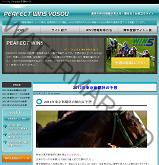 パーフェクトWIN5予想サイトの画像