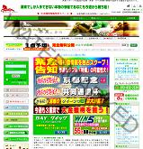 栗東スポーツ(RITTOU SPORTS)の画像