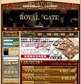 ロイヤルゲート(ROYAL GATE)の画像