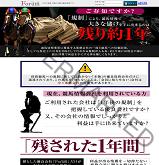 Forum(フォーラム)の画像