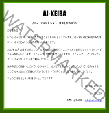 AI競馬(AI-KEIBA)の画像