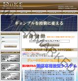 DUKE(デューク)の画像