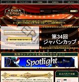 KEIBA GEKIJO(競馬劇場)の画像