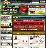 オーナーズカンパニー(Owner's Company)の画像