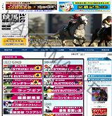 競馬最強の法則WEBの画像