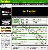 競馬情報パドック(Paddoc)の画像