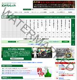 競馬チャンネル(keiba.ch)の画像