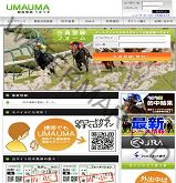 競馬情報UMAUMAうまうまの画像