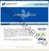 コーディアルジャパン(CORDIALJAPAN)の画像