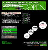 ザ・オープン(TheOPEN)の画像