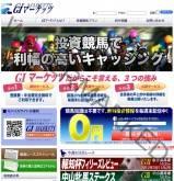 G1マーケッツ(G1MARKETS)の画像