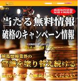 コイン(COIN)の画像