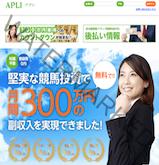 アプリ(APLI)の画像