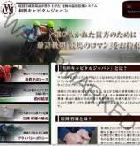 和興キャピタルジャパンの画像