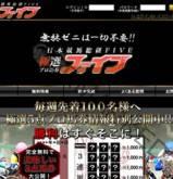 日本競馬総研ファイブの画像
