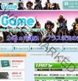 ゲーム(Game)の画像