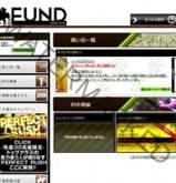 ファンド(FUND)の画像