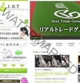 ジャパンリアルトレード(JRT)の画像