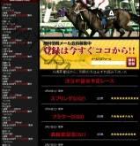 インペリアルホースクラブ(Imperialhorseclub)の画像