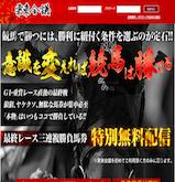 栗東会議の画像