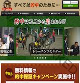 R-Keiba(アール競馬)の画像