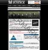会員制投資倶楽部ジャスティス(JUSTICE)の画像